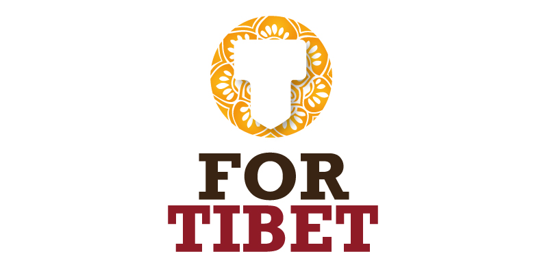 T for Tibet - Logo Design